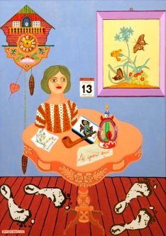 1970 Oil on canvas, 100 x 70 cm